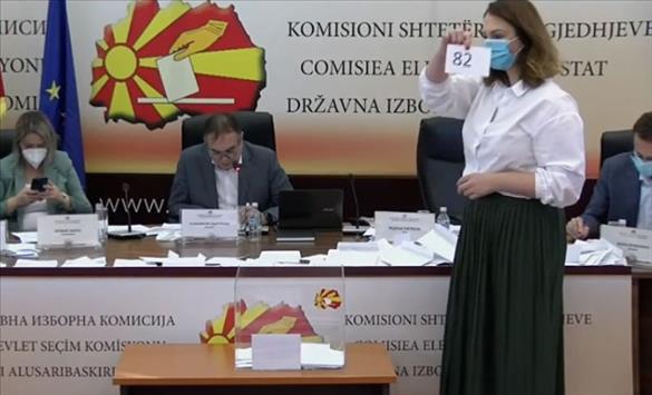 Слика од ДИК го утврди редоследот на кандидати на гласачкото ливче