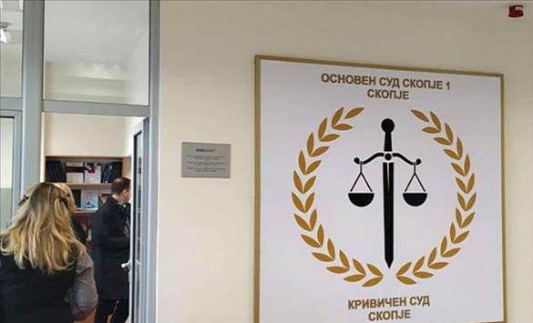 Слика од Кривичниот суд издаде 3.500 уверенија и потврди од кривична и казнена евиденција за кандидатите за градоначалници и советници