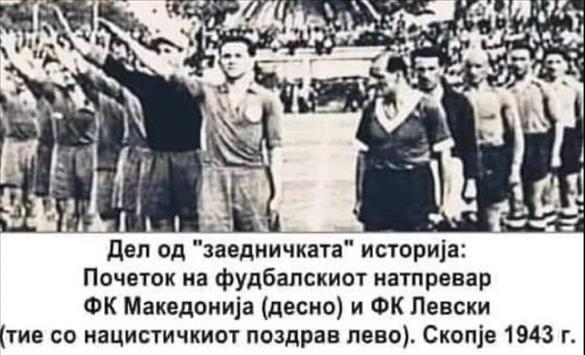 Слика од Заев: Зборот бугарски пред фашистички окупатор ќе го бришеме од учебниците, фашизмот не смее да има етничка димензија