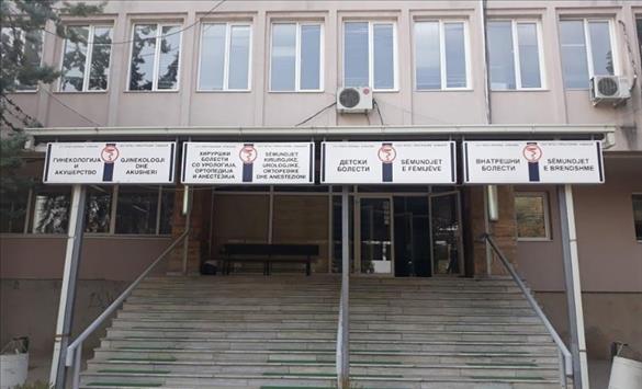 Слика од Докторка од кумановската болница земала мито по 200 евра за операција, пациентите не ја плаќале ниту партиципацијата