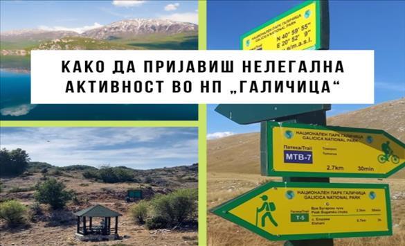 Слика од Туризмот како начин за откривање нелегални активности во високопланинските подрачја