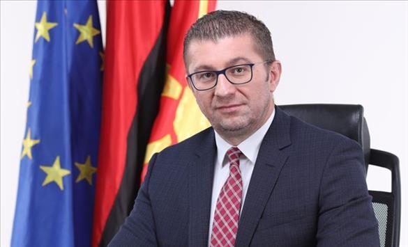 Слика од Мицкоски: Ви го честитам Меѓународниот ден на Бошњаците посакувајќи напредок и сигурна и извесна иднина