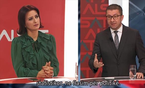 Слика од Мицкоски: Граѓаните на Република Македонија не треба да се делат по верски и етнички основи во 21 век