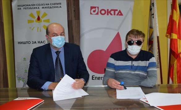 Слика од OKTA со поддршка на лицата со оштетен вид за нивно полесно учество во сообраќајот
