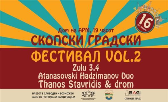 Слика од Второ издание на Скопски градски фестивал