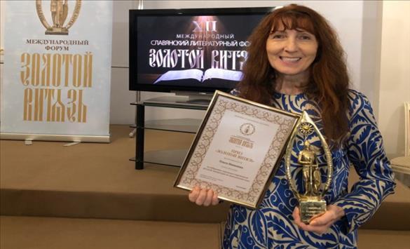 """Слика од Олга Панкина добитник на наградата за превод """"Златен витез"""""""