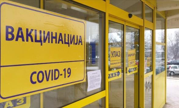 Слика од Во Врање досега вакцинирани 13.657, а ревакцинирани 11.966 македонски државјани