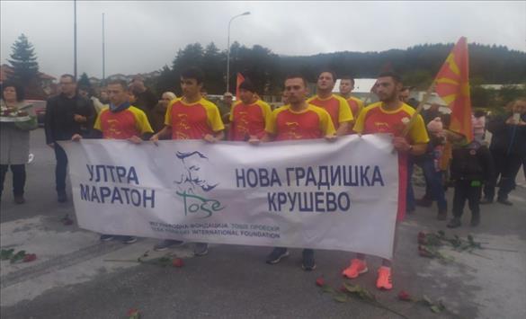 Слика од Во Крушево пристигнаа ултрамаратонците кои трчаа во чест на Тоше Проески