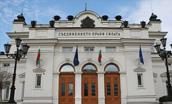 Слика од Анкета: Граѓаните на Бугарија најголема доверба имаат во ГЕРБ и во БСП