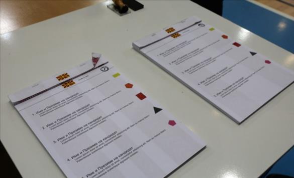 Слика од Првичните резултати од локалните избори ДИК треба да ги соопшти во рок од 12 часа