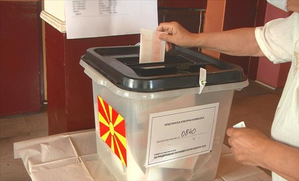 Слика од Во Битола почна изборниот процес