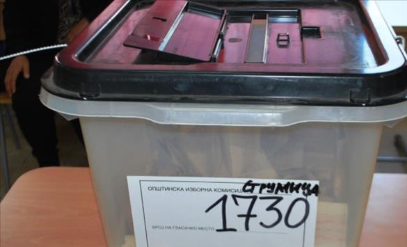 Слика од Отворени избирачките места во шест општини од Југоистокот