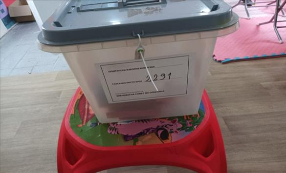 Слика од Мирно и без поголеми проблеми се одвива гласањето на избирачките места во Штип