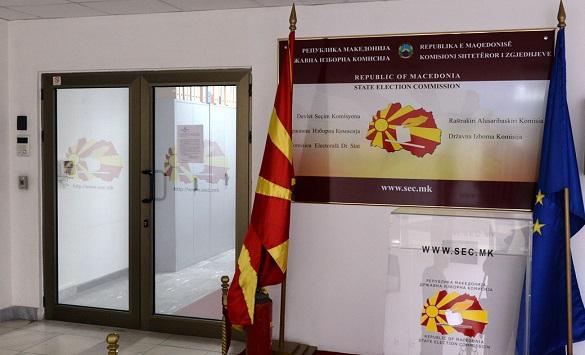 Слика од ДИК: Сите избирачки места отворени во 7 часот, гласањето тече непречено