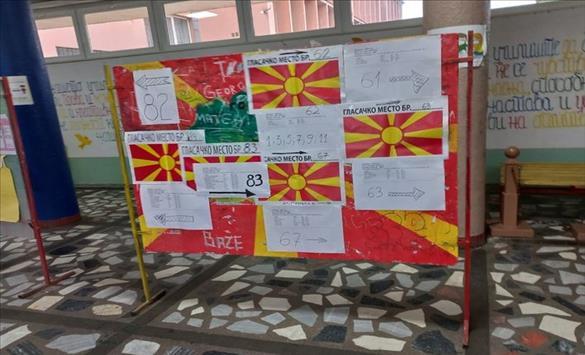 Слика од Во Битола до 11 часот гласале 13 проценти од вкупниот број избирачи