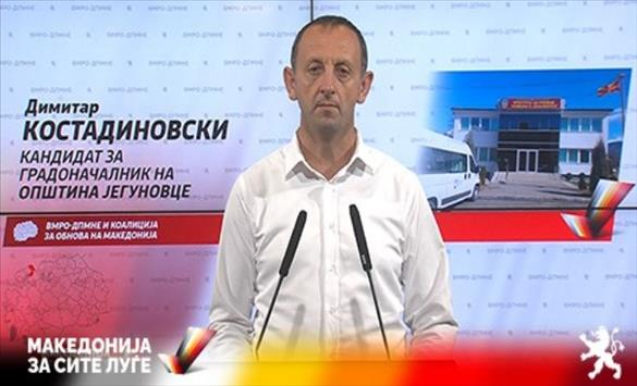 Слика од ВМРО-ДПМНЕ: Убедливо водиме во Јегуновце, можна е победа во првиот круг