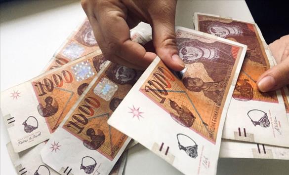 Слика од ДЗС пресмета дека просечната плата исплатена во август била 28.642 денари