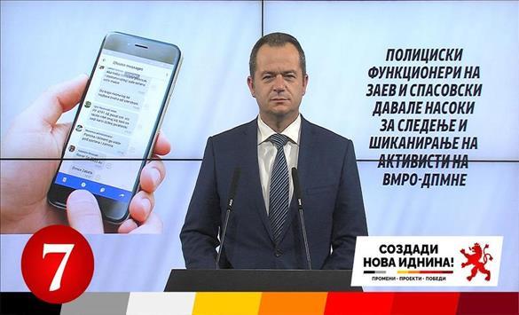 """Слика од Ковачки: Во злосторничката група полицајци директно вмешани луѓе на Спасовски """"црн список на возила за отсранување"""", """"измислете прекршок, тргнете го"""""""