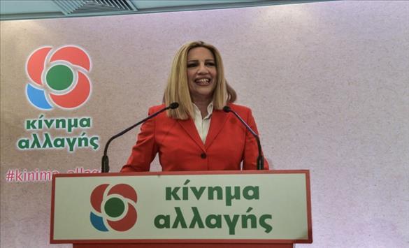 Слика од Почина Фофи Генимата, претседателката на грчката партија Движење на промена