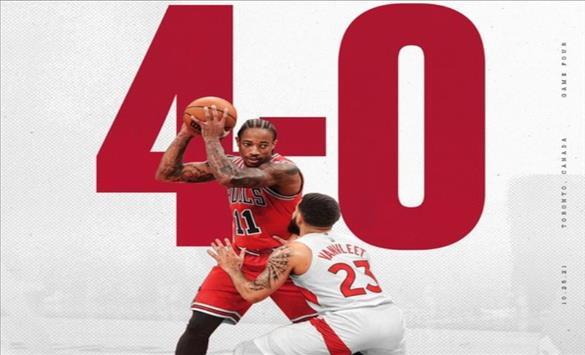 Слика од Чикаго за прв пат од 1996 година ја започна сезоната со четири победи