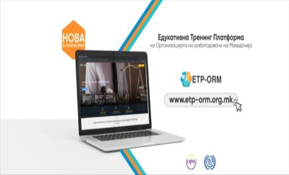 Слика од Организацијата на работодавачи на Македонија организира едукативна тренинг платформа