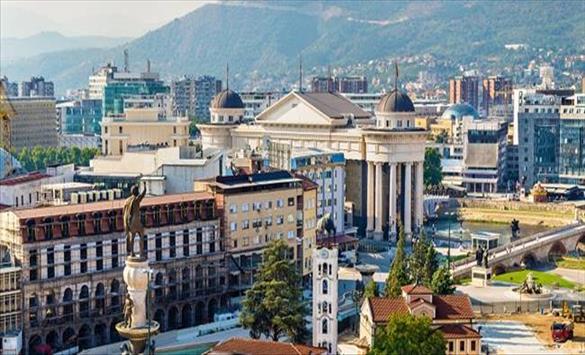 Слика од ЕБОР го поддржува  корпоративното управување во  Македонија