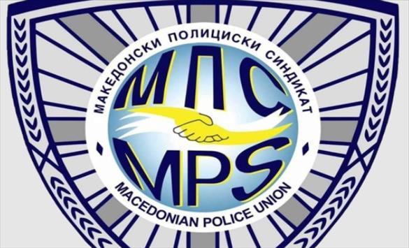 Слика од По скандалот со вибер пораките на полицајци, МПС бара припадниците на МВР да не се ставаат во функција на одредени политички партии