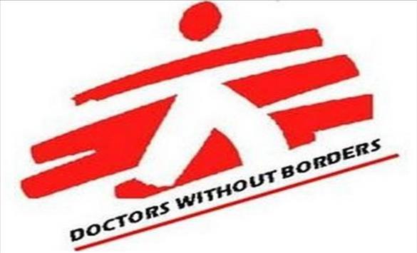 Слика од Лекари без граници истоварија 367 мигранти на брегот на Сицилија