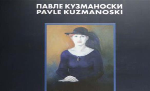 """Слика од Промоција на монографијата """"Портрети"""" од академскиот сликар Павле Кузмановски"""