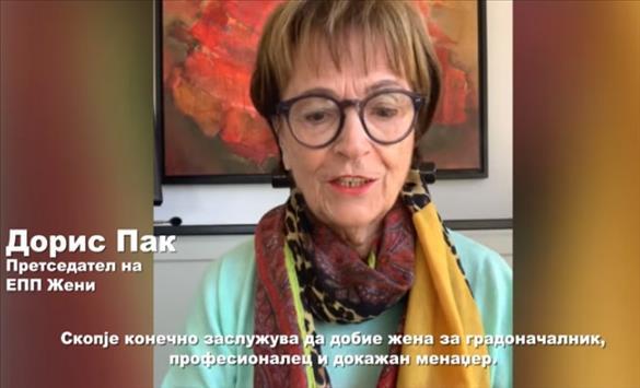 Слика од Дорис Пак со поддршка за Данела Арсовска: Скопје конечно заслужува да добие жена за градоначалник