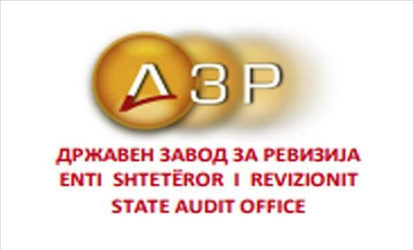 Слика од ДЗР: Сите медиуми кои учествувале во покривање на изборниот процес до 30 октомври се должни да поднесат извештај за рекламниот простор