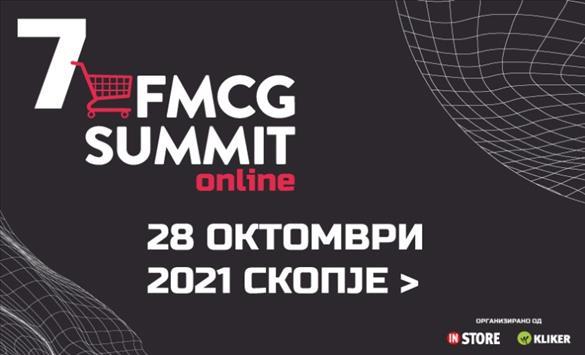 Слика од Онлајн самит за трговија со стоки за широка потрошувачка
