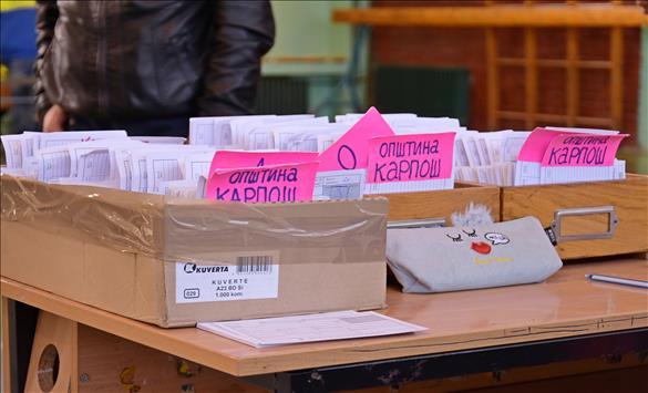 Слика од Карпошани донираа крв